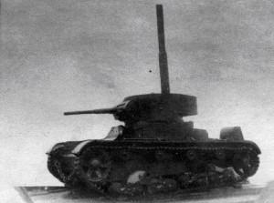 Т-26 ПХ 13