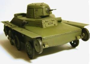 Т-43-1 15