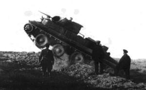 ПТ-1 2