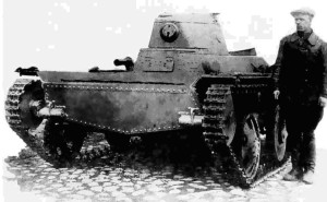 Т-43-1 2