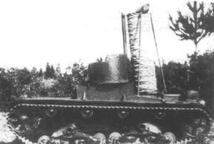 Т-26 ПХ