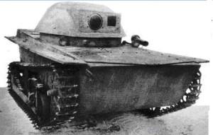 Т-37 4