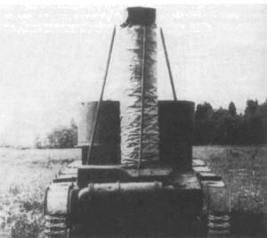 Т-26 ПХ 4