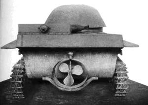 Т-37 5