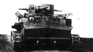 ПТ-1 6