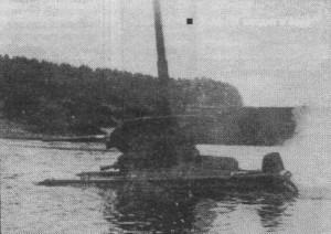 Т-26 ПХ 8