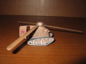 Модель копия танка Камова