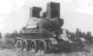 БТ-5 ПБ 5