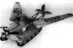 МАС-1 взлетает