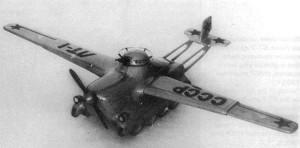 МАС-1  с разложенным для полёта крылом