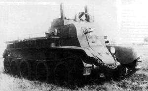 КБТ-7 1