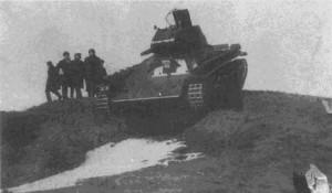 T-25 4