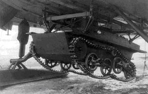 Т-27 на подвеске