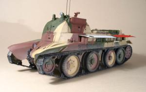 КБТ-7 5
