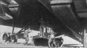 крепление Т-37А