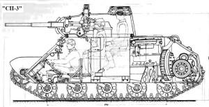 Вариант проекта, разработанного в рамках создания Т-126 СП, принятый за основу при создании танка Т-50 (объект 135) 10