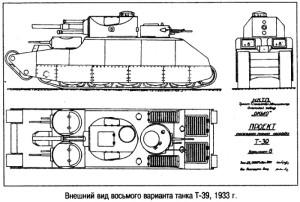 чертёж Т-39