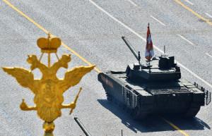 Т-14 Красная Площадь