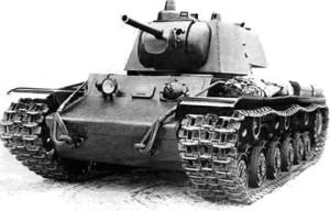 КВ-3 объект-150