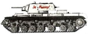T-150_5252