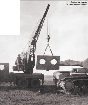ремонт т-220 в поле
