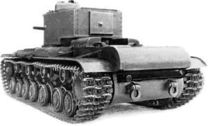 Т-220 вид сзади