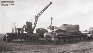 ремонт Т-220 в полевых условиях