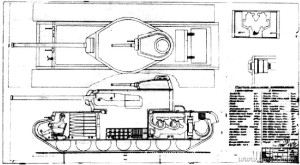 КВ-4 Струкова