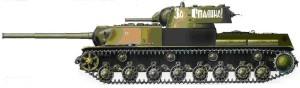 Кв-4 проект Шамшурина