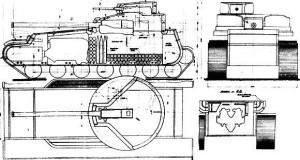 КВ-4 Буганова