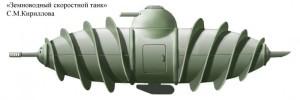 Земноводный скоростной танк