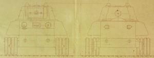 МТ-25 вид спереди и сзади