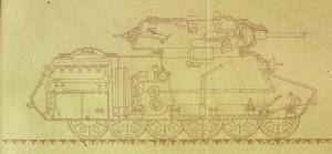 танк МТ-25 Вид сбоку
