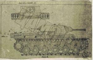 КАРСТ-1
