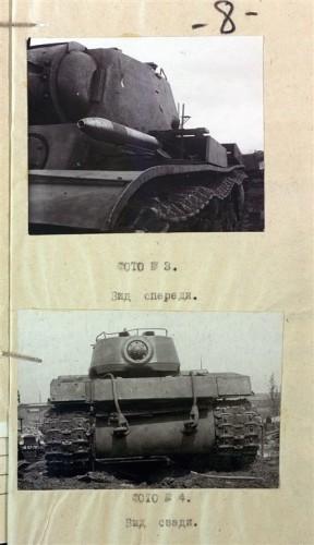 КАРСТ-1 4