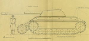 танк розанова