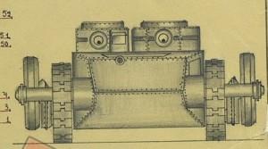 горный танк Эмин