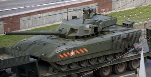 Т-14 на платформе