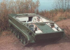 шасси БМП-3