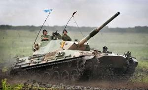 Аргентинский танк ТАМ