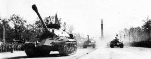Берлин сентябрь 1945 Парад Победы
