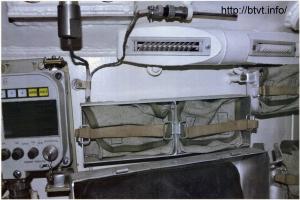 Вид на заднюю часть капсулы экипажа.