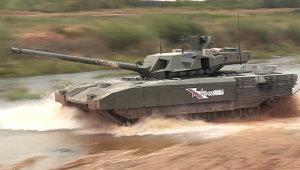 Т-14 в поле
