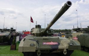 Armata_ 71