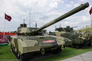 Armata_ 710
