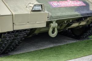 Armata_ 716