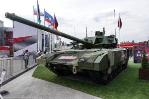 Armata_ 717