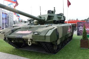 Armata_ 720