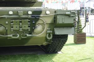 Armata_ 73