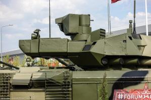 Armata_ 75